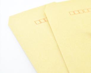 ホスト様からのお手紙や贈り物預かり